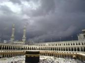 حالة الطقس في مكة المكرمة والمشاعر المقدسة