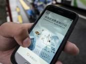 """الصين تأمر بحذف تطبيق """"Didi Chuxing"""" بسبب انتهاك الخصوصية"""