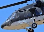 طيران الأمن يعلن نتائج القبول النهائي للمرشحين على الوظائف العسكرية