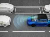 فريق بحثي يطور منظومة إلكترونية تقلل حوادث السيارات ذاتية القيادة