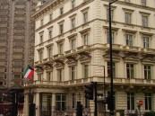 سفارة الكويت بلندن تنفي تورط مواطنيها في جريمة قتل ببريطانيا