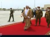 بالفيديو..سلطان عُمان يتوجه إلى المملكة في أول زيارة خارجية له منذ توليه مقاليد الحكم
