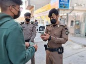 شرطة القصيم توقف 25 مخالفًا لتعليمات العزل والحجر الصحي