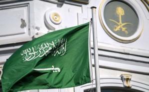 سفارة المملكة في جورجيا تنبه المواطنين بإجراءات احترازية جديدة