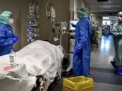 4.5 مليون وفاة بفيروس كورونا حول العالم