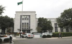 """سفارة المملكة بواشنطن لمواطنيها :احذروا من إعصار """"آيدا"""""""