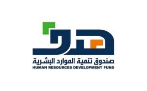 هدف يحدد 12 شرطًا للحصول على دعم إعانة البحث عن العمل الرياض