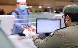 الجوازات تذكر بمدة تأشيرات الخروج والعودة
