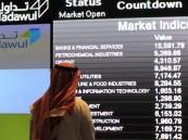 مؤشر سوق الأسهم يغلق منخفضاً عند مستوى 11373.18 نقطة