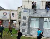 على طريقة ببجي.. مسلح يرتكب مجزرة في جامعة روسية