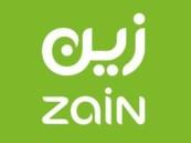 شركة زين السعودية تعلن عن توفر وظيفة