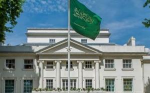 السفارة في بريطانيا تعلن عن إجراءات جديدة لدخول المملكة المتحدة
