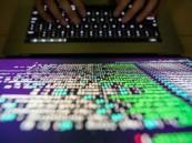 86 ٪  من الهجمات الإلكترونية.. ثغرات أمنية في التكنولوجيا
