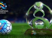 نتائج قرعة ربع نهائي دوري أبطال آسيا