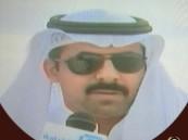اليوم الوطني السعودي الواحد والتسعون