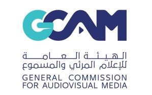 """""""الإعلام المرئي والمسموع"""" تغلق 34 منشأة وتضبط أكثر من 13 ألف مادة مخالفة في عسير وجازان"""