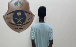 شرطة مكة تسترد 10 مركبات مسروقة بجدة وتضبط سارقها