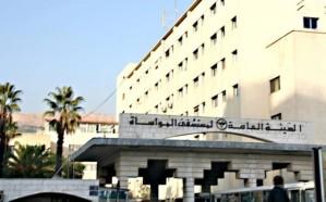 سوريا.. 10 إصابات بالفطر الأسود خلال 48 ساعة