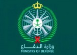 """""""الدفاع"""" توضح التخصصات المطلوبة لوظائف من رقيب حتى جندي للرجال والنساء"""