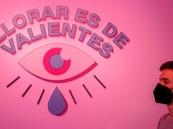 """""""غرفة البكاء"""".. مشروع في إسبانيا للتخلص من وصمة المشاكل النفسية"""