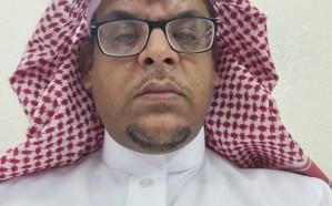 الغامدي إلى التاسعة بفرع وزارة الشؤون الاسلامية بالباحة