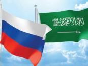 روسيا في صف السعودية : نرفض النبرة الآمرة لكندا ضد الرياض