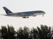 إندونيسيا تحوّل رحلات عمرة من الخطوط القطرية لشركات أخرى