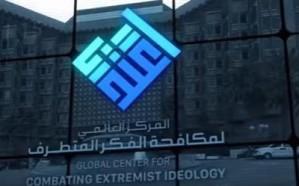 """""""اعتدال"""" يدشن حملة إلكترونية عبر مواقع التواصل الاجتماعي"""