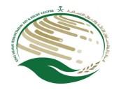 مركز الملك سلمان للإغاثة يقدم 275 طن أغذية للمحافظات اليمنية