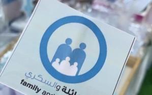 مستشفى الطوال العام و روضة الشمهانية في اليوم العالمي للسكري ٢٠١٨م