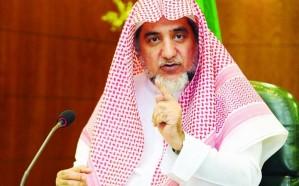 """آل الشيخ أمام """"الشورى"""": تطبيقات إلكترونية لإرسال الملاحظات على المساجد"""