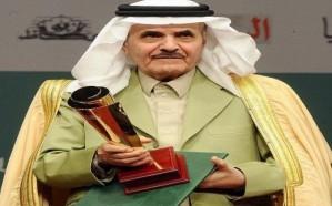 """وفاة رئيس تحرير صحيفة الرياض السابق """"تركي السديري"""""""