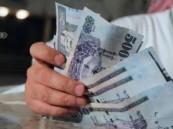 4 معايير للحصول على تمويل عقاري بأكثر من 500 ألف ريال