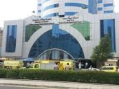 ثلاث طبيبات تديرن مراكز الرعاية الصحية الأولية في مكة