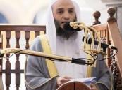 إمام الحرمين: يجب على المرء أن يواصل سيره إلى ربه ويصدق في عمله مع الله
