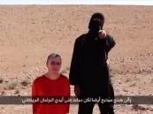 """شريط فيديو يظهر ذبح موظف إغاثة بريطاني على يد """"داعش"""""""