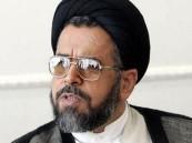 """الأمن الإيراني يعتقل 130 إيرانياً بتهمة الانتماء لـ""""داعش"""""""