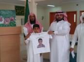 ابتدائية الإمام محمد بن سعود تحتفي بطلابها ومعلميها المتميزين