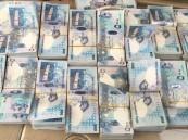 الكشف عن فضيحة قطرية جديدة .. دفعت مليار دولار فدية لإطلاق رهائن في العراق