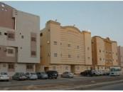 ضبط الإيجارات السكنية في مكة وجدة