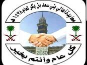 أهالي مركز بني سعد بمحافظة ميسان يحتفلون بالعيد السعيد