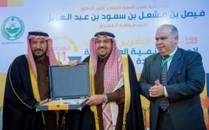 أمير القصيم يطلق التقرير الطوعي الأول لأهداف التنمية المستدامة في بريدة