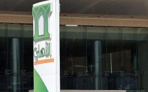 """البنك الأهلي: إيقاف صرافات عثر بها على أجهزة نسخ بيانات """"بطاقات الصراف"""""""