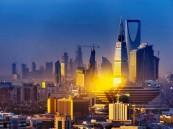 """""""التايمز"""": السعودية تسعى إلى صدارة اقتصادات العالم"""
