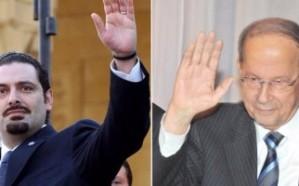 عون :لا شىء يبرر عدم عودة الحريرى بعد مضى 12 يومًا