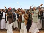اليمن.. مقتل أبرز قيادات الحوثي في غارة للتحالف بالحديدة