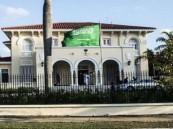 السفارة السعودية في الخرطوم تدعو للابتعاد عن مواقع العمليات الأمنية