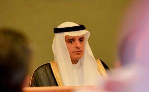 هكذا علق الجبير على تحفظ قطر على بياني قمتي مكة