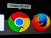 """تحذير من ثغرة في """"جوجل كروم"""" تمكّن المهاجم من تثبيت برمجيات خبيثة"""