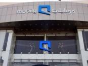 «موبايلي» تخسر 945 مليونا..و«تداول» تعلق أسهمها